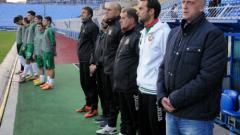 Юношите загубиха от Сърбия