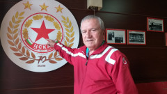 ЦСКА поздрави легенда във физиотерапията