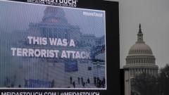 Защитата на Тръмп ще признае насилието в Капитолия, но не и вината му