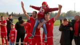 ЦСКА чупи рекорди в Европа