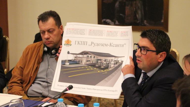 Фирма спря обществената поръчка за изграждането на Граничния контролно-пропускателен пункт