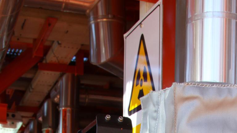 Иранзапочва изграждането на изследователски център за разделяне на стабилни изотопи