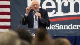 Демократите искат добри отношения и с Израел, и с Палестина