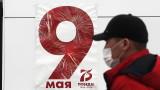 Министърът на културата на Русия с коронавирус