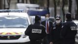 36-годишен уби полицайка в Рамбуйе, югозападно от Париж