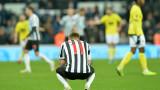 Нюкасъл няма да разчита на цели шестима свои футболисти срещу Манчестър Сити