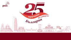 Студентски конкурс дава 25 стипендии по 6000 лева и стаж в престижна компания