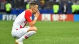 Иван Перишич: В Интер ни трябват още много футболисти, за да постигнем нещо голямо