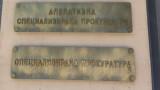 Бобоков и Узунов задържани за лобизъм и длъжностни престъпления