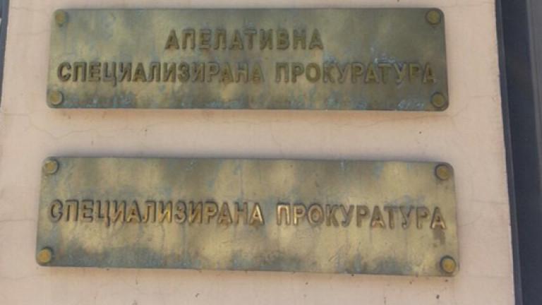 Спецпрокурорите защитиха Гешев и независимата съдебна власт