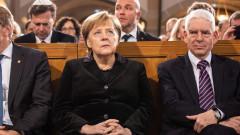 Еврейски лидер предупреждава германците да не забравят миналото