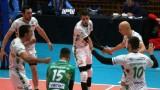 Волейболистите на Добруджа завършиха полусезона с чиста победа срещу Дунав