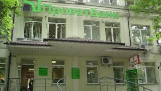 Национализираха най-голямата банка в Украйна