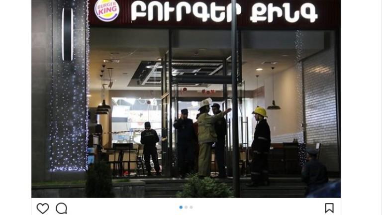 Взрив в Ереван. Има ранени