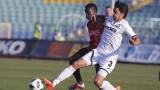 Славия и Локомотив (Пловдив) завършиха наравно 1:1