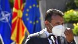 Заев посяга на Св. Климент Охридски пред ЕС и ООН