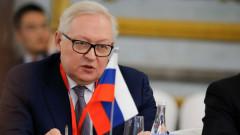 Русия настоява да се потвърди недопускане на ядрена война