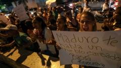 Във Венецуела хиляди настояват за оставката на президента