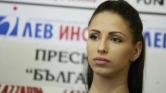 Много тежко остава състоянието на Цветелина Стоянова