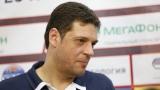 Пламен Константинов: Имаме сериозен психологически проблем в отбора