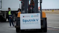 Венецуела имунизира срещу коронавирус със Sputnik V от 18 февруари
