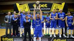 Рилски спортист с историческа първа Суперкупа на България