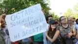 """Жителите на """"Обеля"""" на протест срещу застрояването на зелените площи"""