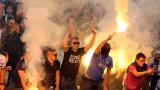 Фенове на Левски взаимно се топят с жалби до полицията