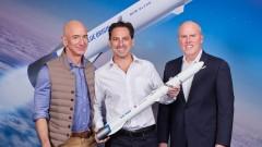 Неизвестен човек плати $28 милиона място за първия полет на Blue Origin до Космоса
