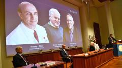 Нобелът за медицина връчен на трима учени за откриването на вируса на хепатит C