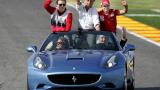 Видео: Ferrari California помля кола и се блъсна в багер в София