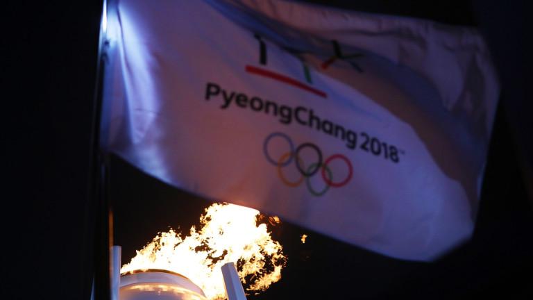Олимпиадата в ПьонгЧанг започна! Откриването на Игрите впечатли (ВИДЕО+СНИМКИ)