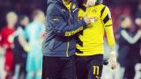 Дортмунд продължава да преследва Байерн (ВИДЕО)