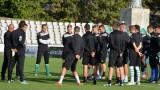 Черно море с група от 17 футболисти в Бистрица