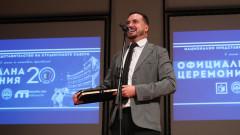Зам.-министър Павлов бе гост на церемонията по повод 20 години Национално представителство на студентските съвети