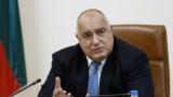 Спират  полетите между Великобритания и България заради новия щам на COVID-19