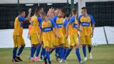 БФС извади ОФК Поморие от Втора лига