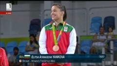 Колко ще получи Елица Янкова от държавата за медала от Рио?