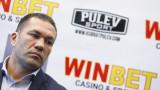 """Следващият съперник на Кубрат Пулев бил """"боксова антика"""""""