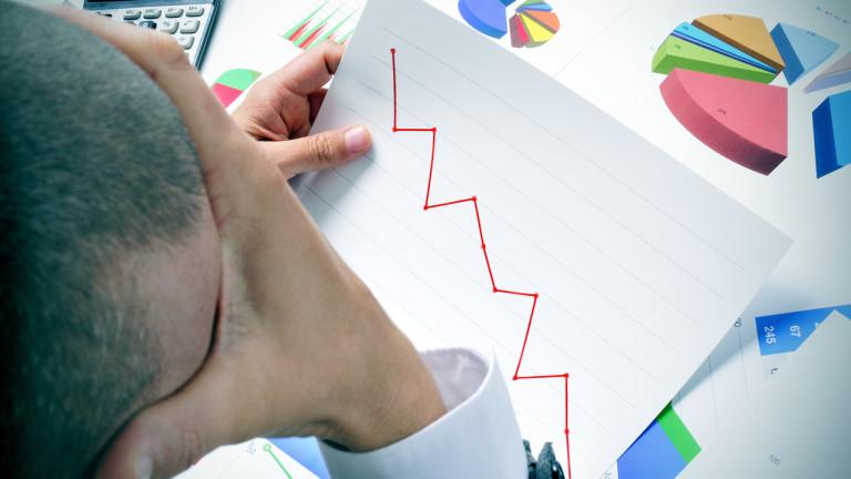 Инвеститорите в САЩ не са били толкова песимистично настроени от 2008