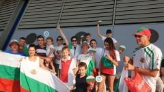 Солидна българска агитка за тенис националите ни срещу Великобритания