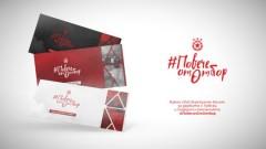 Благотворителната кампания на ЦСКА продължава с пълна сила