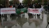Феновете пред НДК: Михайлов, ела при нас!