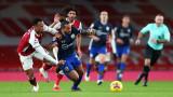 Арсенал стигна до точка срещу Саутхемптън