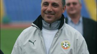 Ицо предаде България