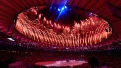 Олимпиадата в Рио завърши с пъстър спектакъл и супер изненада