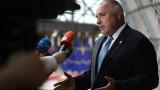 Борисов посъветва Радев да преценява с кои хора се сдружава