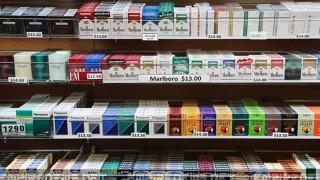 Цигарите в Ню Йорк стават 4 пъти по-скъпи, отколкото у нас