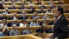 Рахой призова Сената да свали каталунския лидер