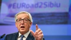 Юнкер отхвърля идеята за европейска супердържава